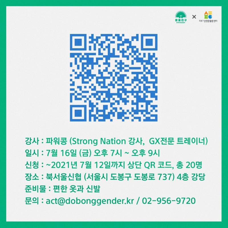 도봉구_인스타_최종-02.png