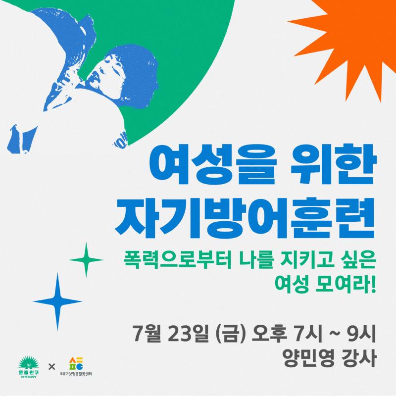 도봉구_인스타_최종-03.png