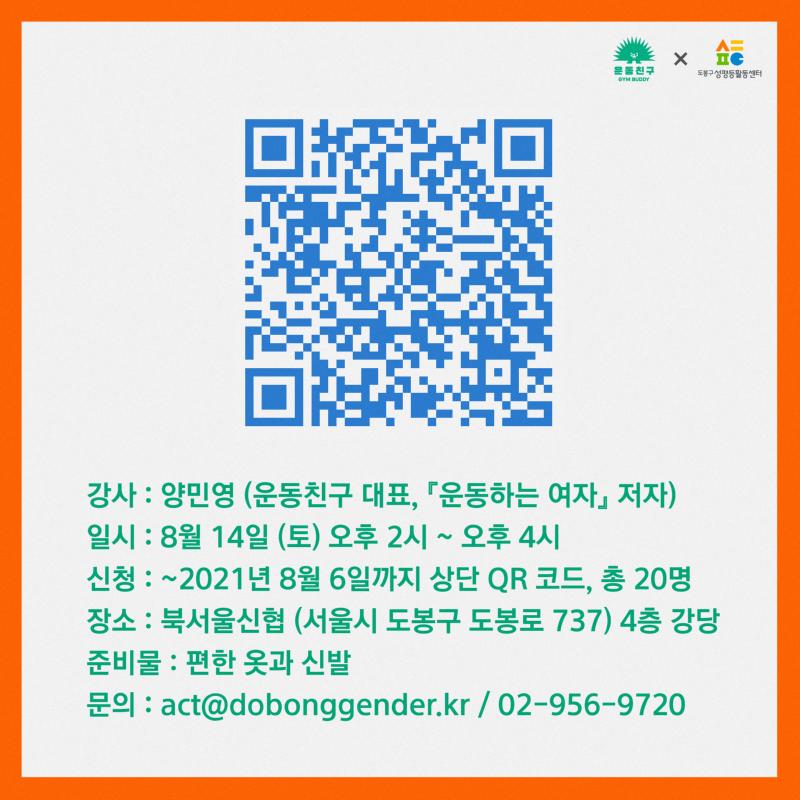 도봉구_인스타_최종-06.png