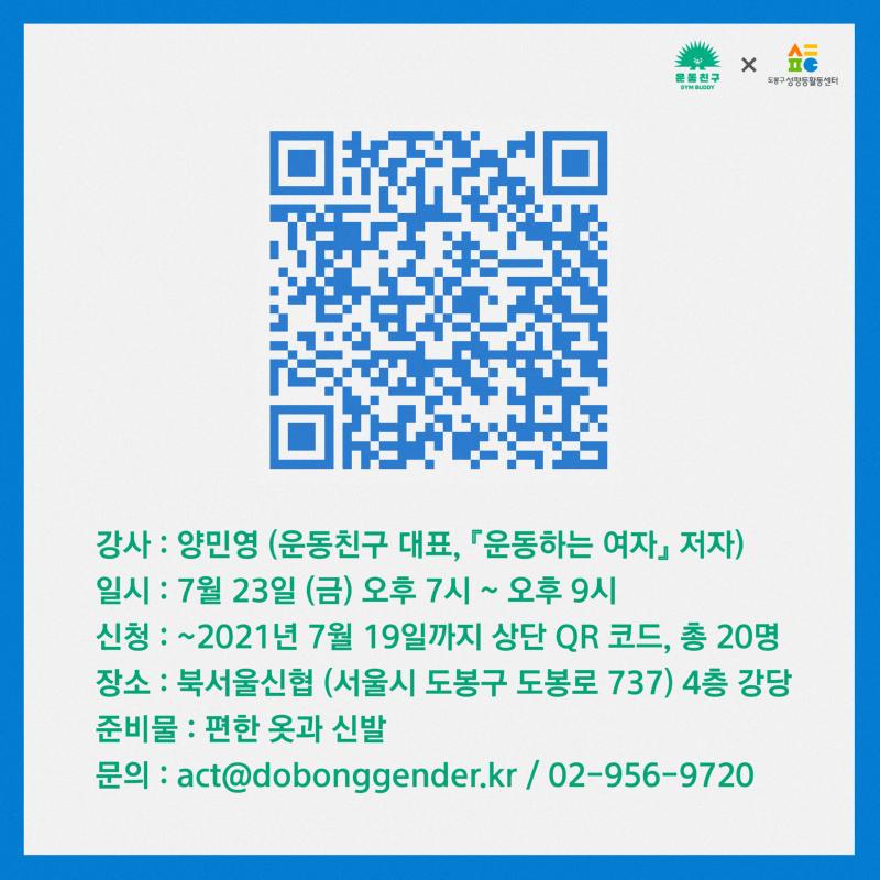 도봉구_인스타_최종2-04.png