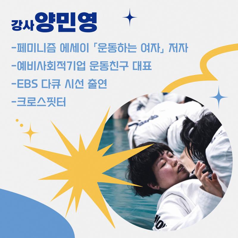 도봉구_워크숍_배너-03.png